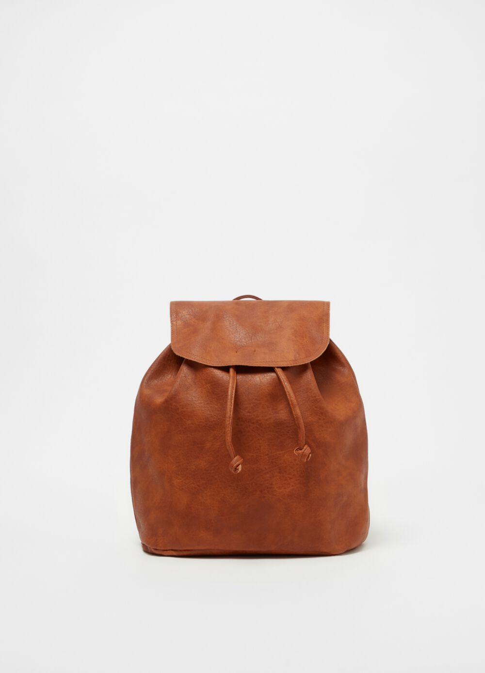 Vintage leather-look backpack