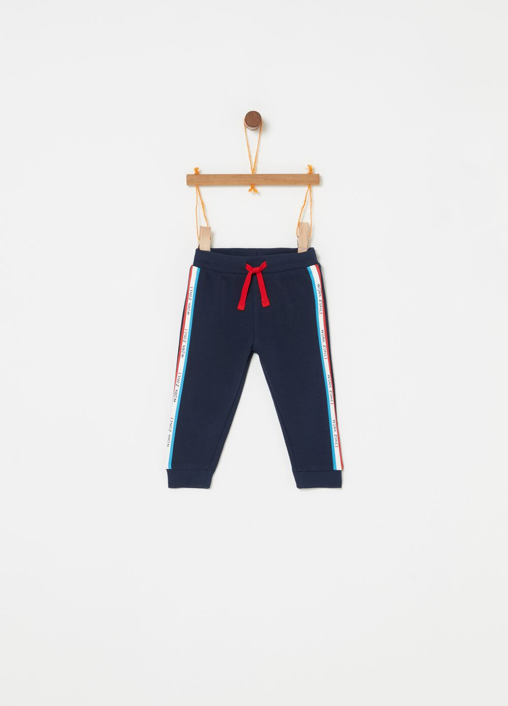Trousers with drawstring and printed inserts