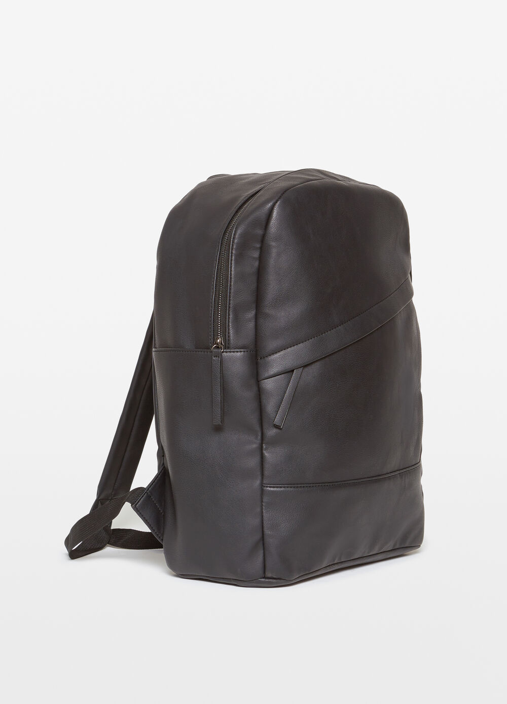 Hammered-effect leather-look backpack