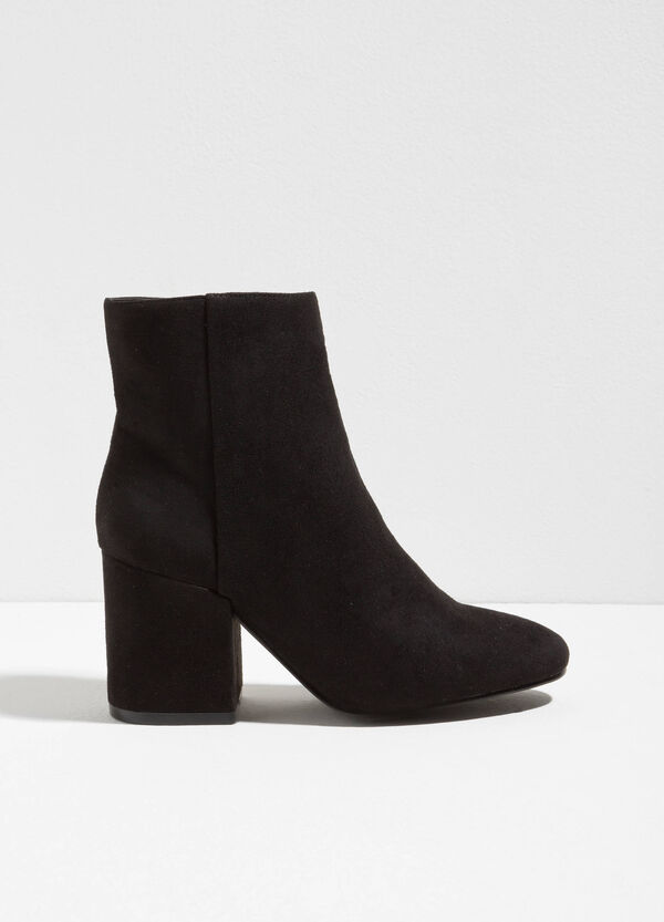 Canvas ankle boots with chunky heel | OVS