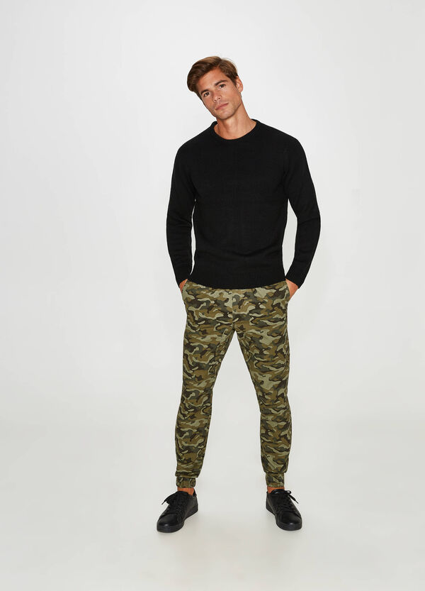 Regular-fit camouflage trousers | OVS