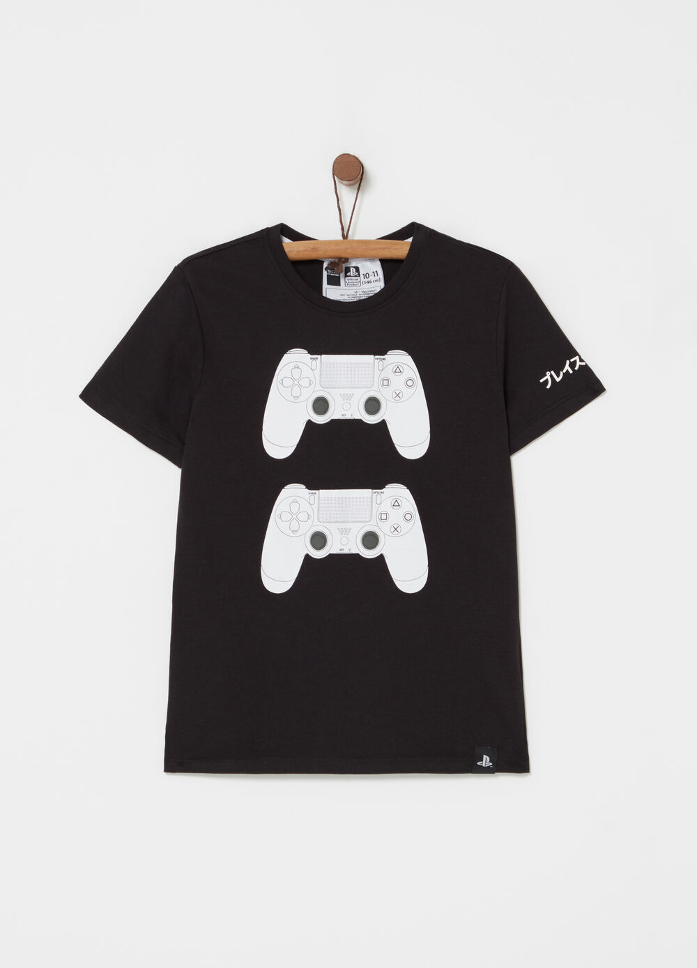Cotton T-shirt with PlayStation print