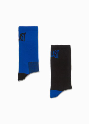 Two-pair pack Everlast socks