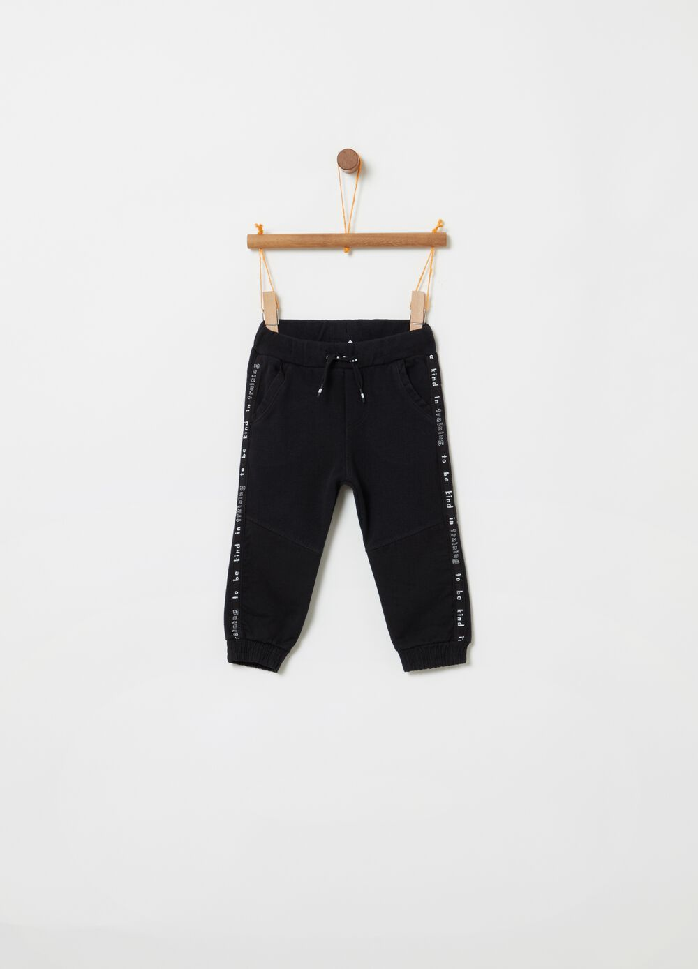 Pique joggers with printed lettering