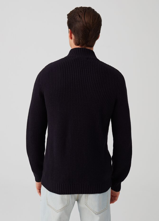 Cardigan with striped weave and zip fastening
